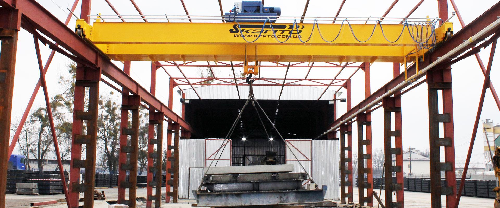 6-Кран мостовой двухбалочный КМ-16,0 г-п 16,0т