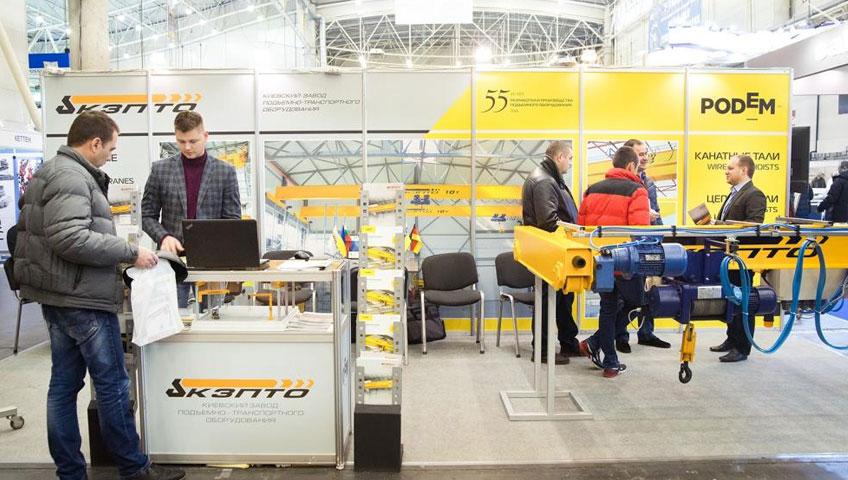 1-Киевский завод ПТО на XVII Международном промышленном форуме