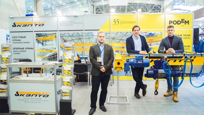 2-Киевский завод ПТО на XVII Международном промышленном форуме