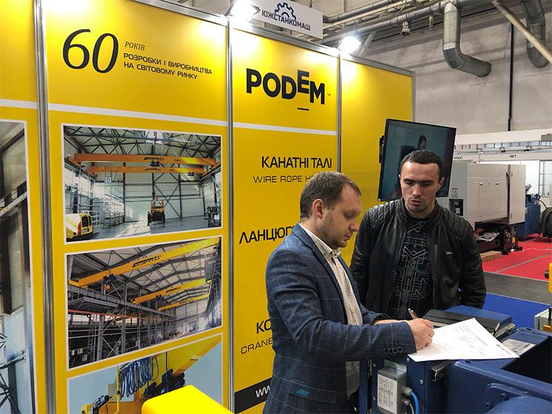 Киевский завод ПТО на МПФ 2019