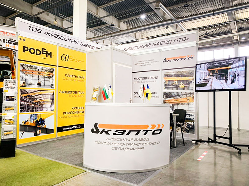 КЗПТО выставка Miningworld Ukraine 2020 Запорожье