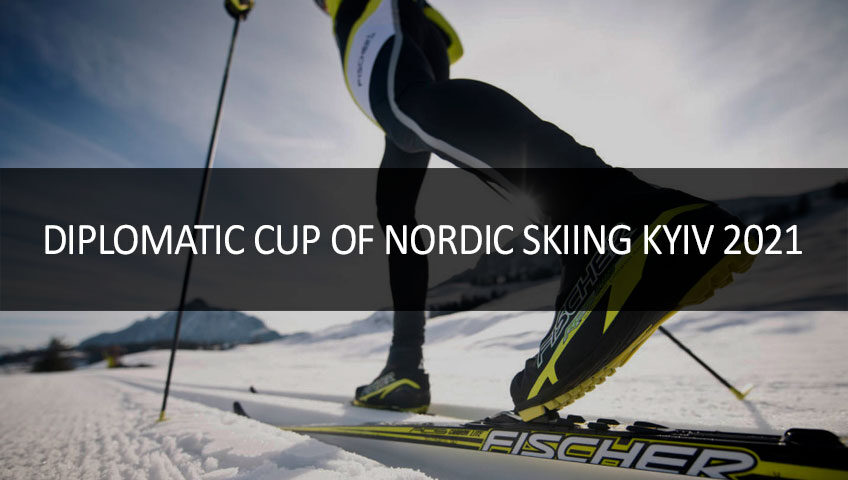 Diplomatic Cup of Nordic Skiing Kyiv 2021