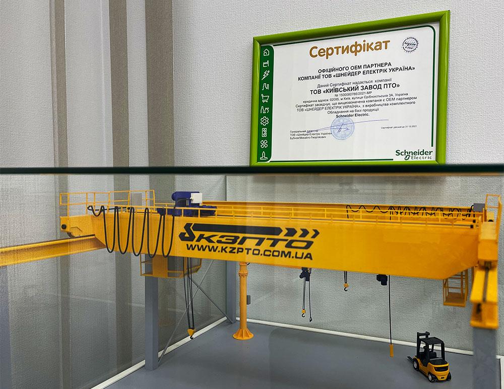Schneider Electric КЗПТО