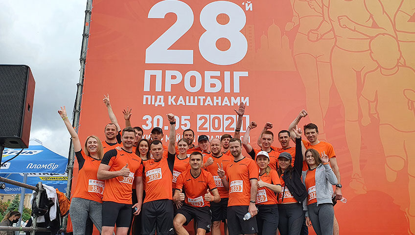Пробег под каштанами 2021 — участие команды КЗПТО