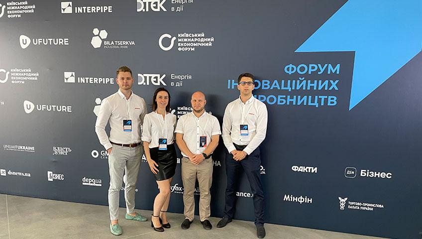 КЗПТО Форум инновационных производств